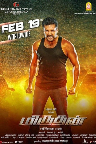 Miruthan Tamil Full Movie Watch Online - Apnaview