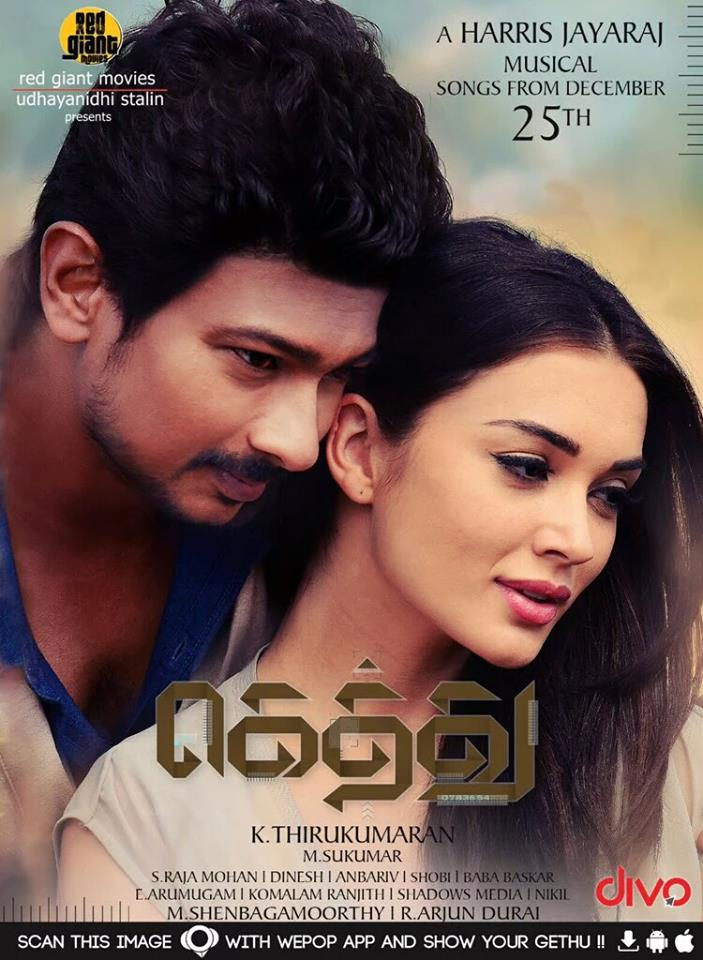 Watch Full Hindi Movies Dubbed In Tamil Online free