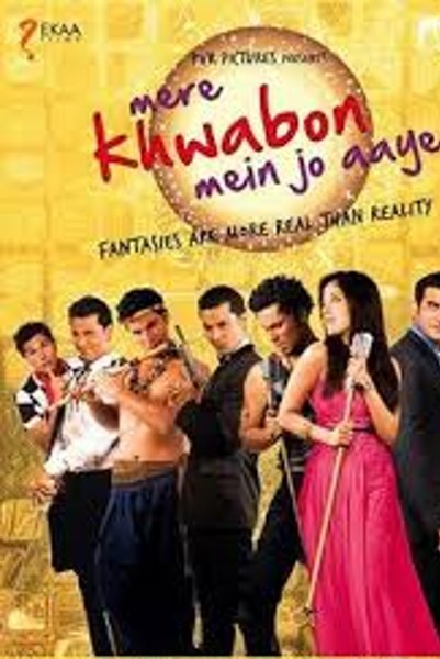 Hindi Movie Mere Khwabon Mein Jo Aaye Photos, Videos, Reviews