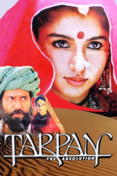 Hindi Movie Tarpan Photos, Videos, Reviews