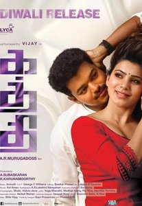 Vijay's 'Kaththi' gets an extra show for the 'Playback movie of the month' in Jazz!