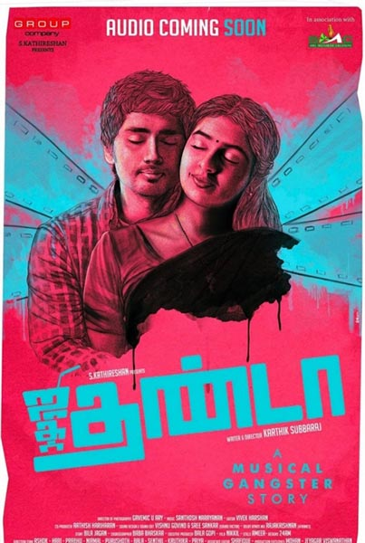 Tamil Movie Jigarthanda Photos, Videos, Reviews