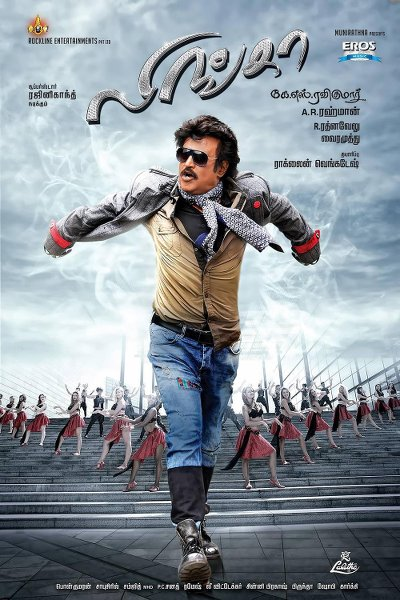 Tamil Movie Lingaa Photos, Videos, Reviews