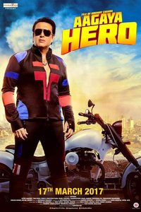 Here is a small glimpse of the first song from 'Aa Gaya Hero' - Lohe Da Liver