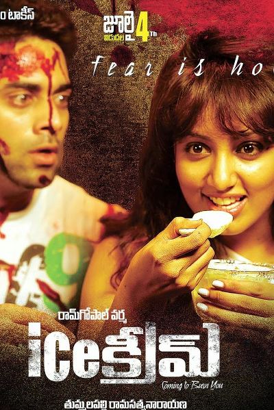 Telugu Movie Ice Cream Photos, Videos, Reviews