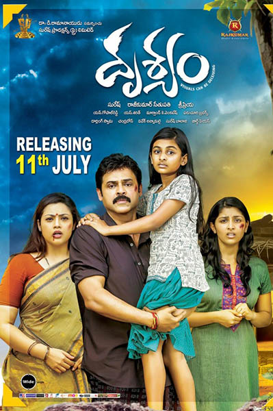 Telugu Movie Drushyam Photos, Videos, Reviews