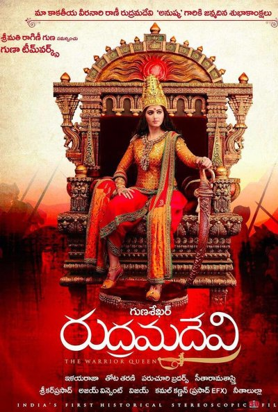 Telugu Movie Rudramadevi Photos, Videos, Reviews