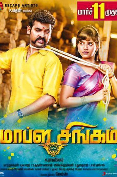 Tamil Movie Mapla Singam Photos, Videos, Reviews