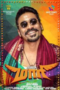 Maari Tamil movie reviews, photos, videos