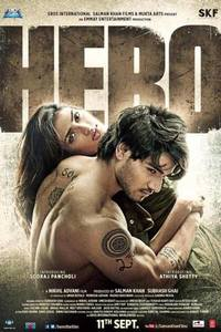 Hero | Official Trailer introducing Sooraj Pancholi, Athiya Shetty | Salman Khan