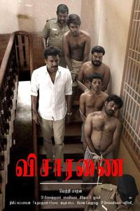 Visaranai finally makes theatrical release