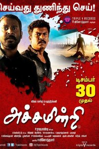 Achamindri  Tamil movie reviews, photos, videos