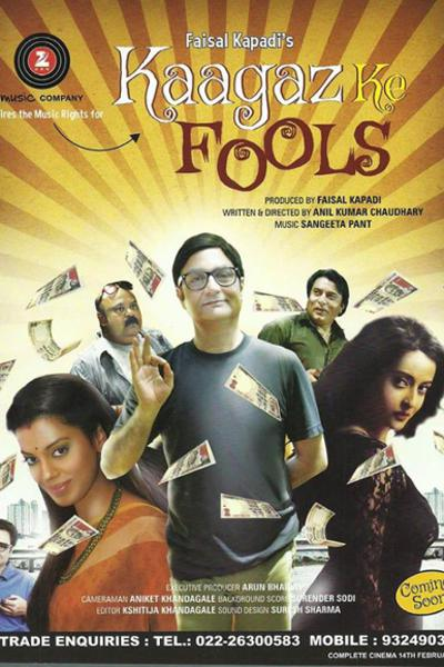 Kaagaz Ke Fools (2015) Worldfree4u - Watch Online Full Movie Free Download Hindi Movie ScamRip