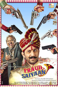 Fraud Saiyyan Hindi movie reviews, photos, videos