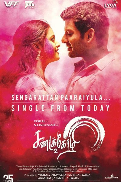Tamil Movie Sandakozhi 2 Photos, Videos, Reviews