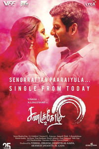 Sandakozhi 2 Tamil movie reviews, photos, videos