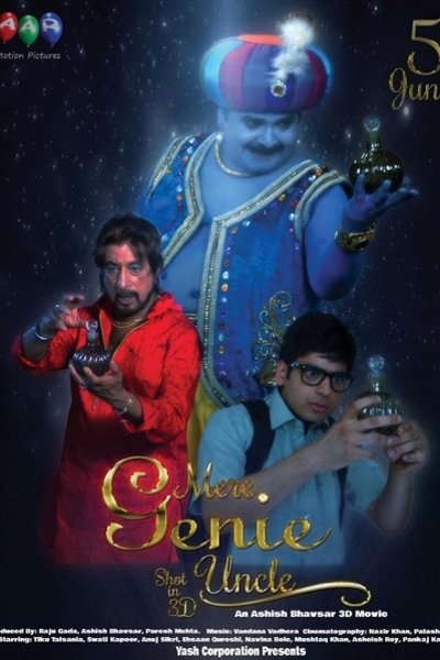 Hindi Movie Mere Genie Uncle Photos, Videos, Reviews
