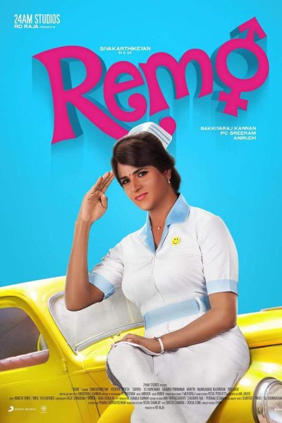 Tamil Movie Remo Photos, Videos, Reviews