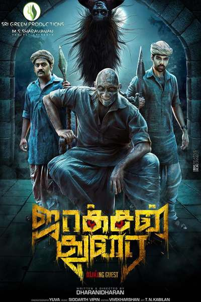 Tamil Movie Jackson Durai -PAYing Guest Photos, Videos, Reviews