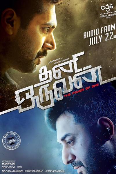 Tamil Movie Thani Oruvan Photos, Videos, Reviews