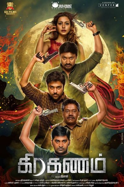 Tamil Movie Graghanam Photos, Videos, Reviews