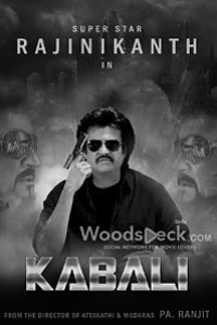 Tamil Movie Kabali Photos, Videos, Reviews