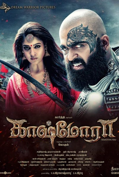 Tamil Movie Kaashmora Photos, Videos, Reviews