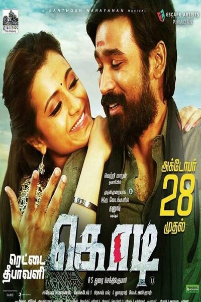 Tamil Movie Kodi Photos, Videos, Reviews