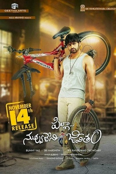 Telugu Movie Pilla Nuvvu Leni Jeevitham Photos, Videos, Reviews