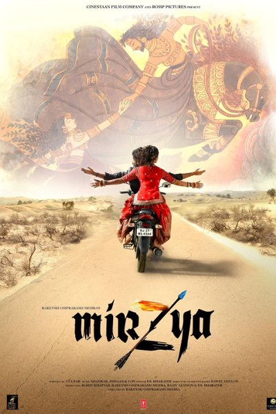 Hindi Movie Mirzya Photos, Videos, Reviews