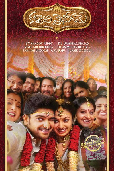 Telugu Movie Kalyana Vaibhogame Photos, Videos, Reviews