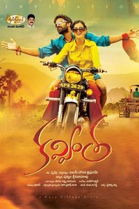 Kavvintha Telugu movie reviews, photos, videos