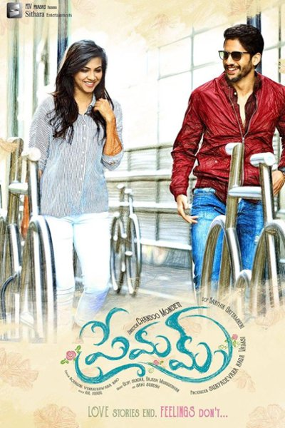 Telugu Movie Premam‬ Photos, Videos, Reviews