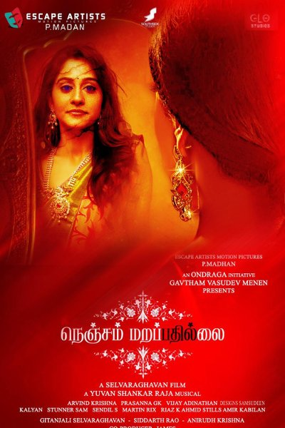 Tamil Movie Nenjam Marappathillai‬ Photos, Videos, Reviews