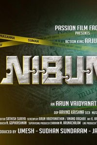 Action King Arjun is stylish cop in 'Nibunan'