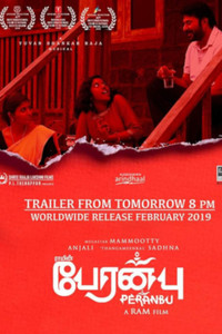 Peranbu Tamil movie reviews, photos, videos