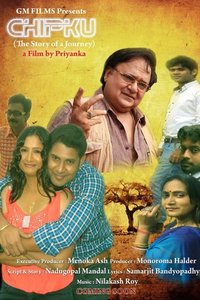 Chipku Hindi movie reviews, photos, videos
