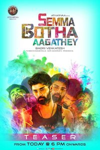 'Thenandal Films' to distribute Atharvaa's 'Semma Botha Aagathey'