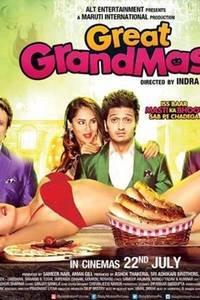 The First Look Of Great Grand Masti !!