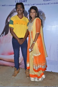 Ellame Neethan Tamil movie photos, videos, stills