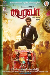 Bairavaa Tamil movie reviews, photos, videos