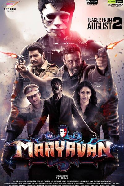 Tamil Movie Maayavan Photos, Videos, Reviews