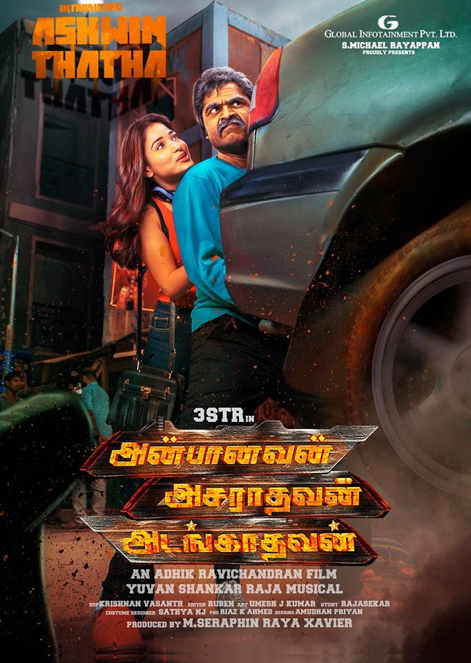 Tamil Movie Anbanavan Asarathavan Adangathavan Photos, Videos, Reviews
