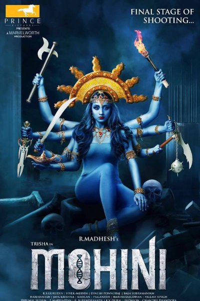 Tamil Movie Mohini Photos, Videos, Reviews