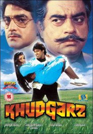 Hindi Movie Khudgarz Photos, Videos, Reviews