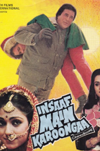Insaaf Main Karoonga Hindi movie reviews, photos, videos