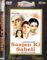 Saajan Ki Saheli Hindi movie reviews, photos, videos