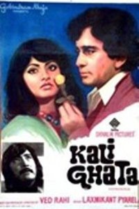 Kali Ghata Hindi movie reviews, photos, videos