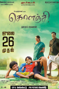 Kolanji Tamil movie reviews, photos, videos