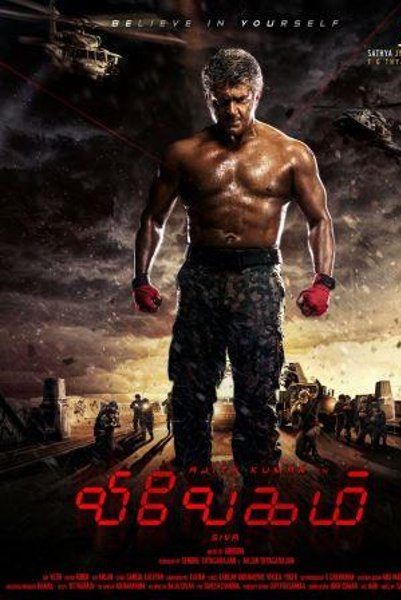 Tamil Movie Vivegam Photos, Videos, Reviews